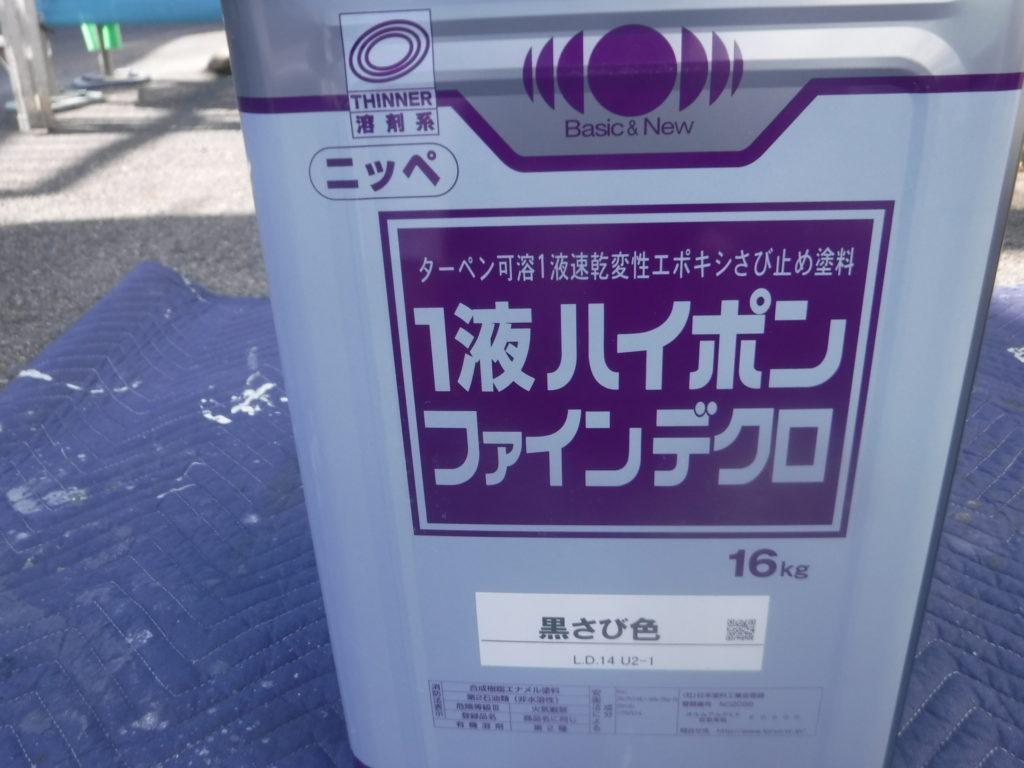 和泉市の外壁塗装・屋根塗装専門店ロードリバース1621