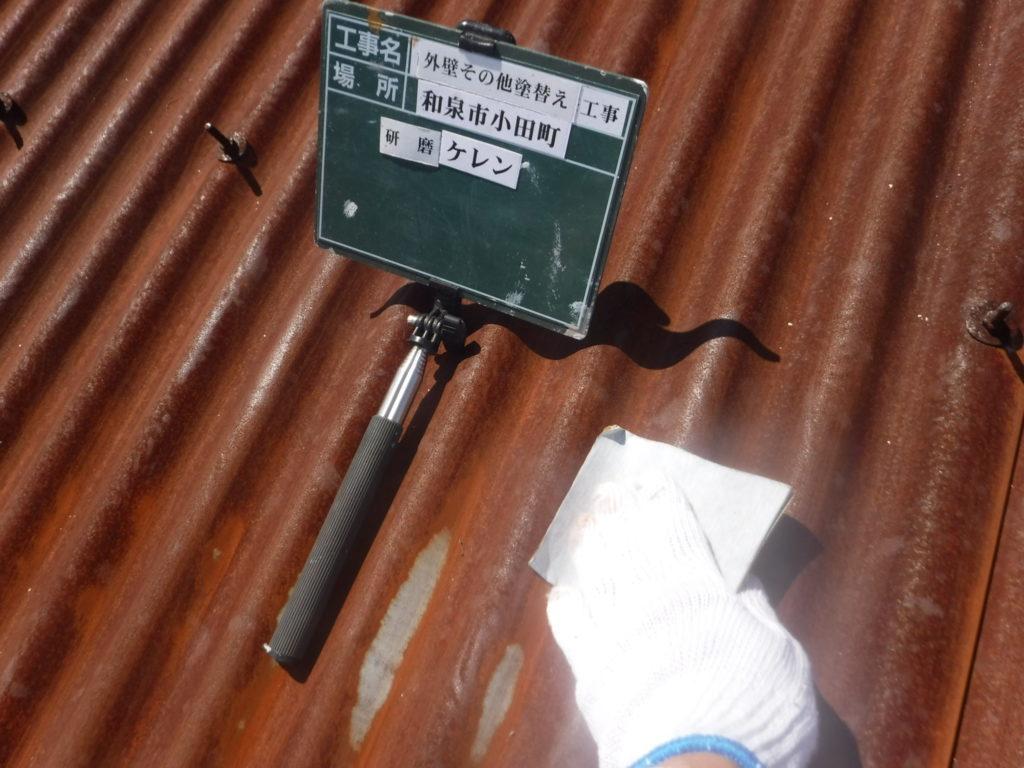 和泉市の外壁塗装・屋根塗装専門店ロードリバース1620