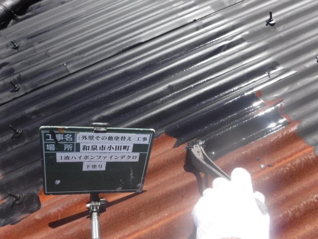和泉市の外壁塗装・屋根塗装専門店ロードリバース1622