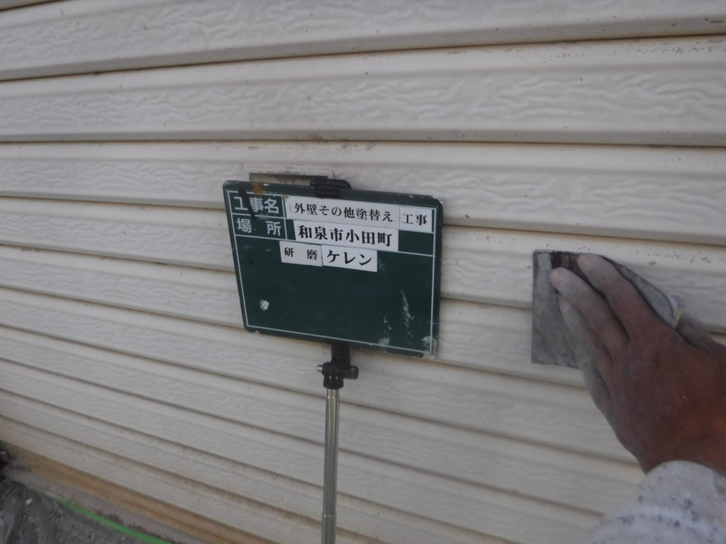 外壁塗装・屋根塗装専門店ロードリバース1716