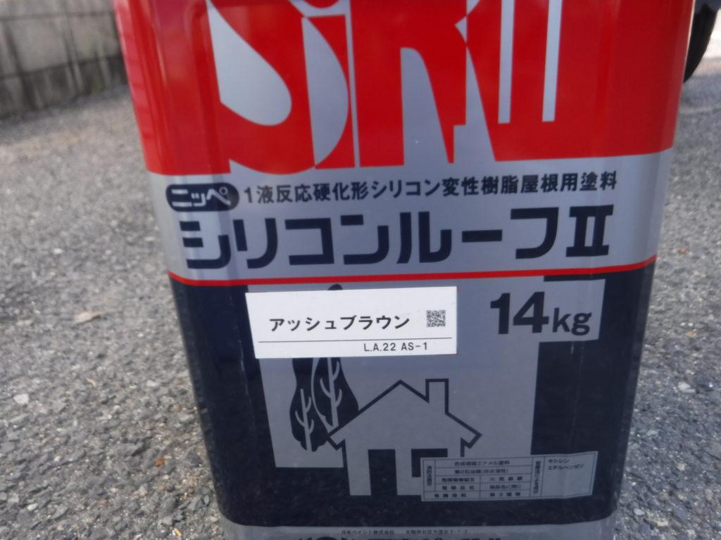 和泉市の外壁塗装・屋根塗装専門店ロードリバース1623