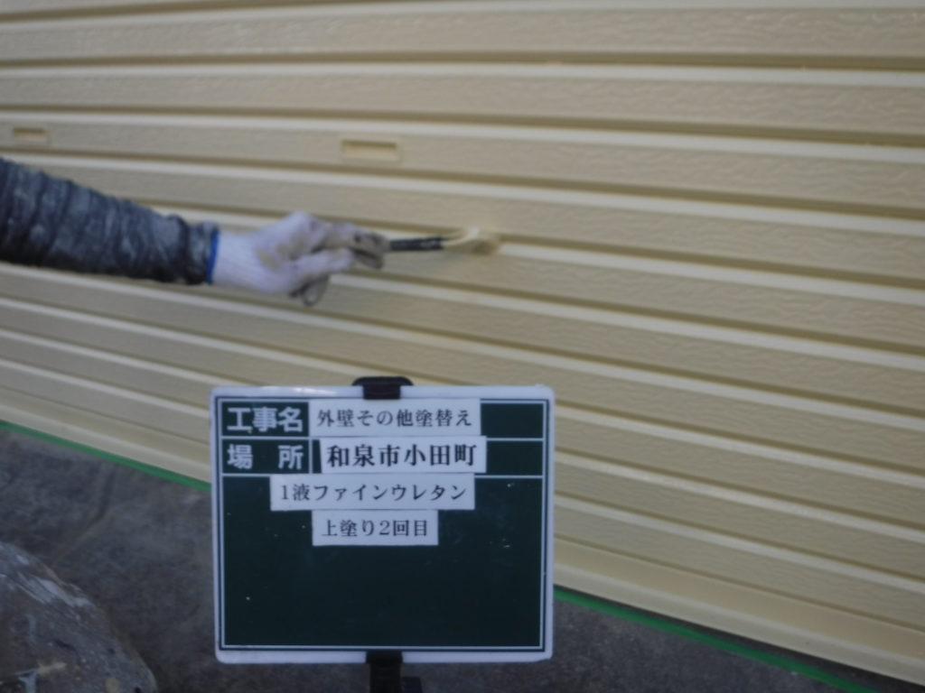 外壁塗装・屋根塗装専門店ロードリバース1720