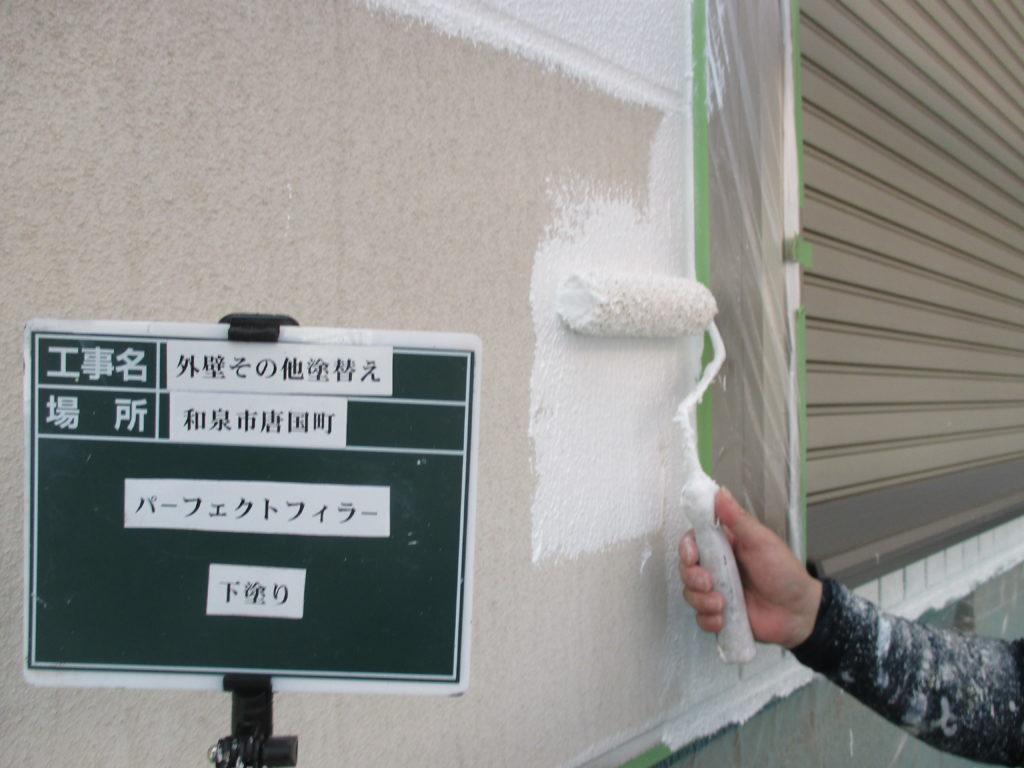 外壁塗装・屋根塗装専門店ロードリバース1690