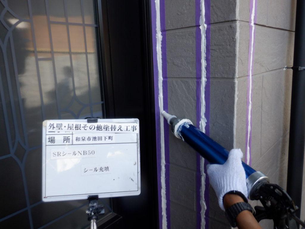 外壁塗装・屋根塗装専門店ロードリバース1888