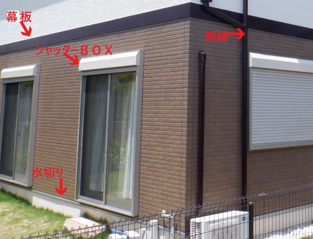 外壁塗装・屋根塗装専門店ロードリバース1868