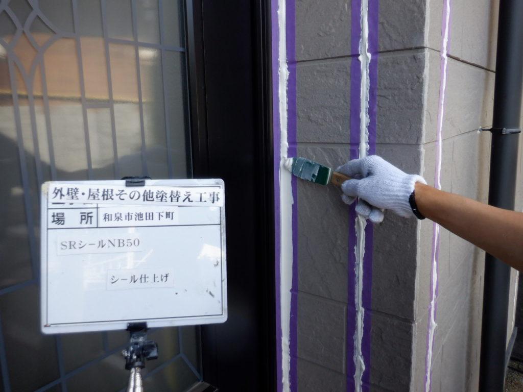 外壁塗装・屋根塗装専門店ロードリバース1889