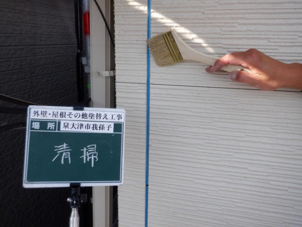外壁塗装・屋根塗装専門店ロードリバース1841