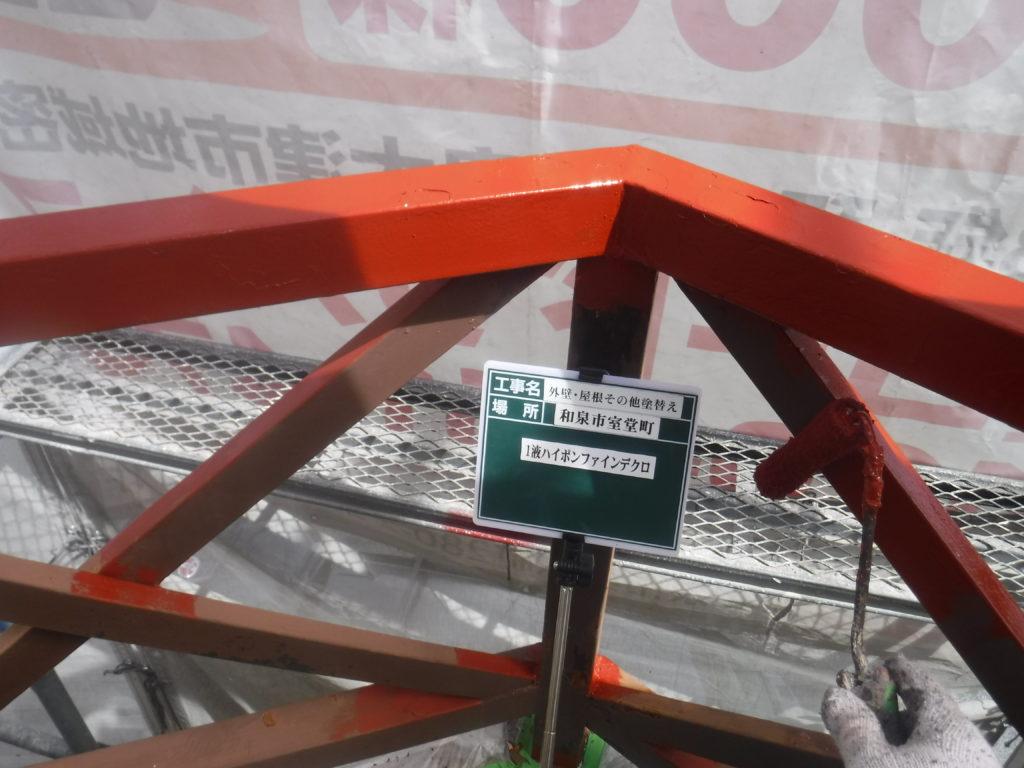外壁塗装・屋根塗装専門店ロードリバース1904