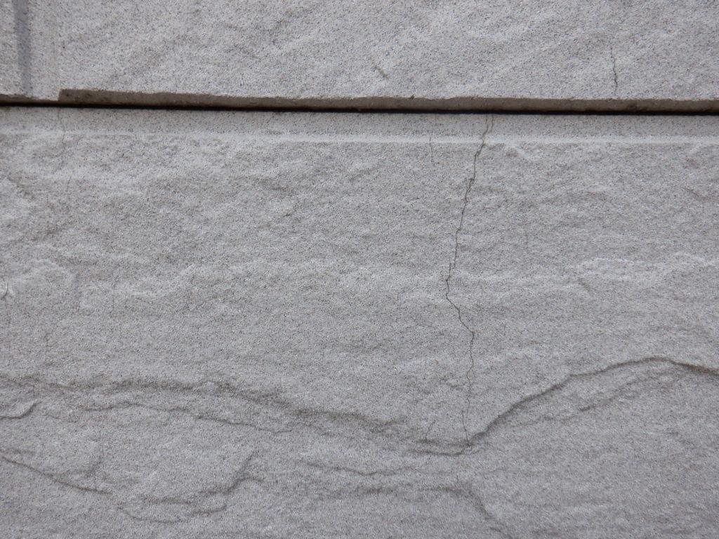 外壁塗装・屋根塗装専門店ロードリバース1883
