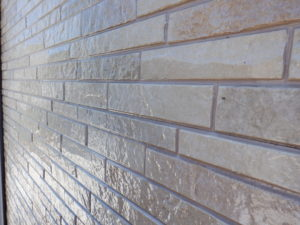 外壁塗装・屋根塗装専門店ロードリバース1821