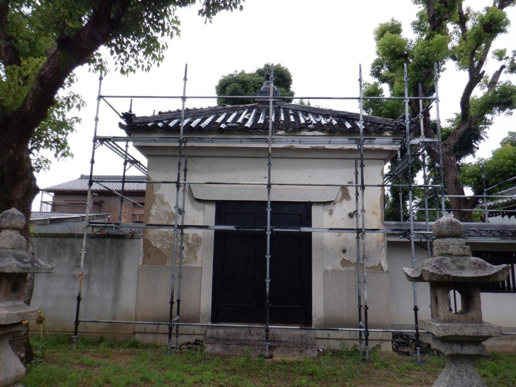 外壁塗装・屋根塗装専門店ロードリバース1846