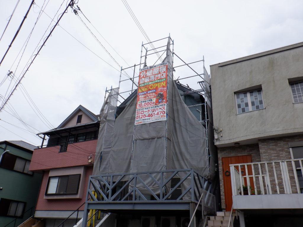 外壁塗装・屋根塗装専門店ロードリバース1853