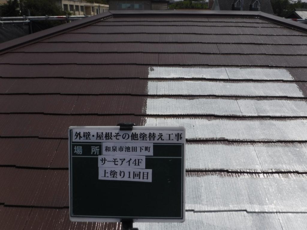 外壁塗装・屋根塗装専門店ロードリバース1900