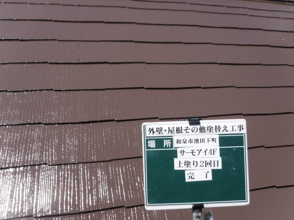 外壁塗装・屋根塗装専門店ロードリバース1899