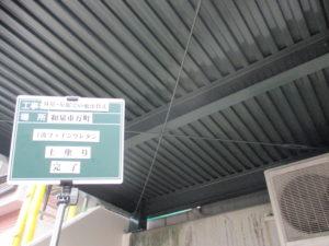 外壁塗装・屋根塗装専門店ロードリバース1880