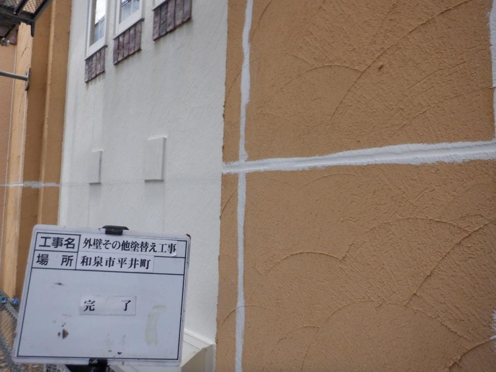 外壁塗装・屋根塗装専門店ロードリバース1910