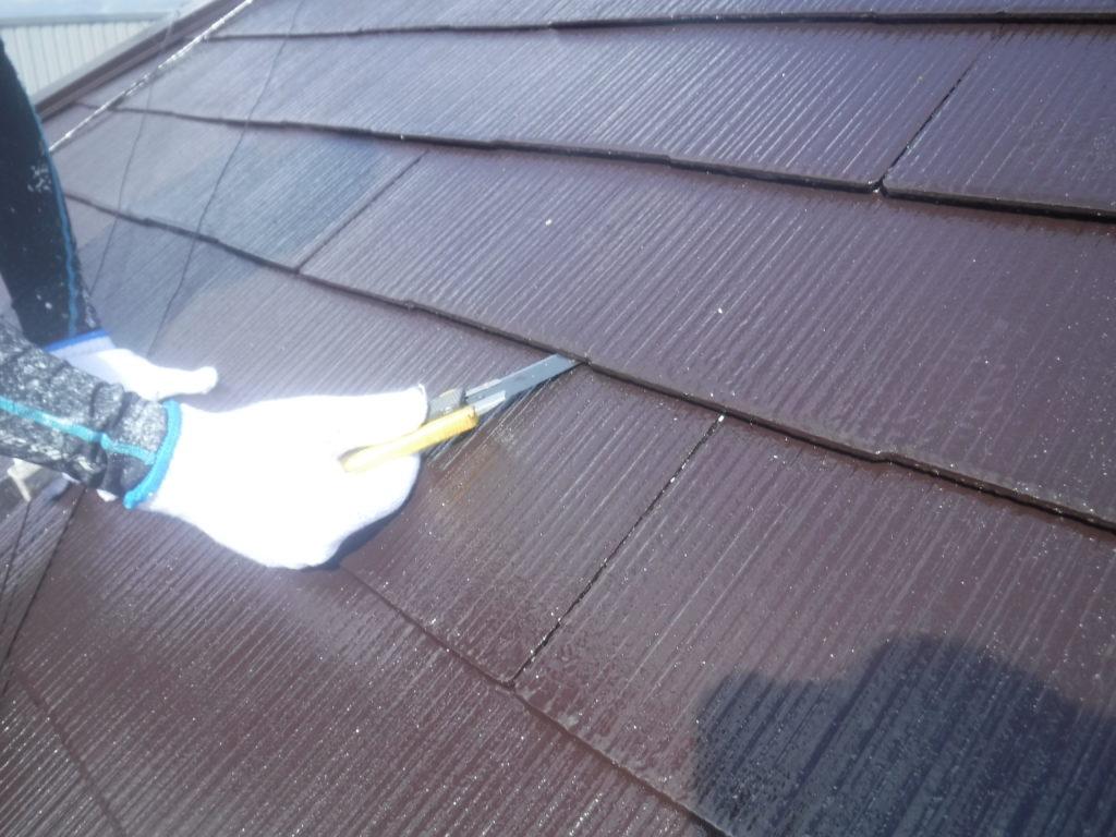 外壁塗装・屋根塗装専門店ロードリバース1995