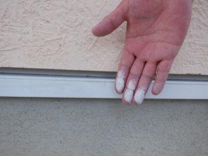 外壁塗装・屋根塗装専門店ロードリバース1945