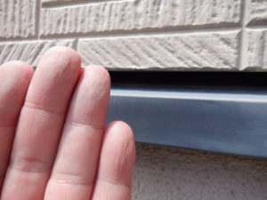 外壁塗装・屋根塗装専門店ロードリバース1981