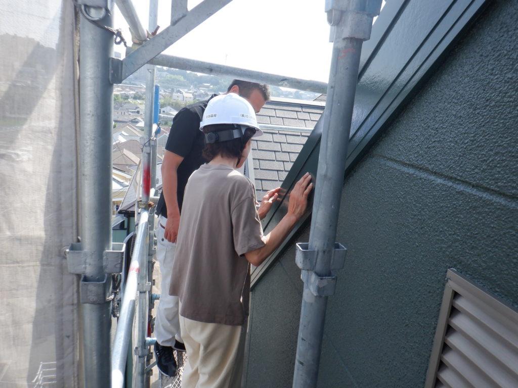 外壁塗装・屋根塗装専門店ロードリバース1926