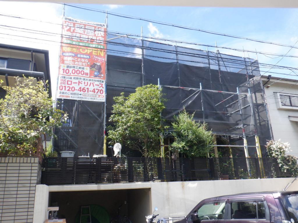 外壁塗装・屋根塗装専門店ロードリバース1994