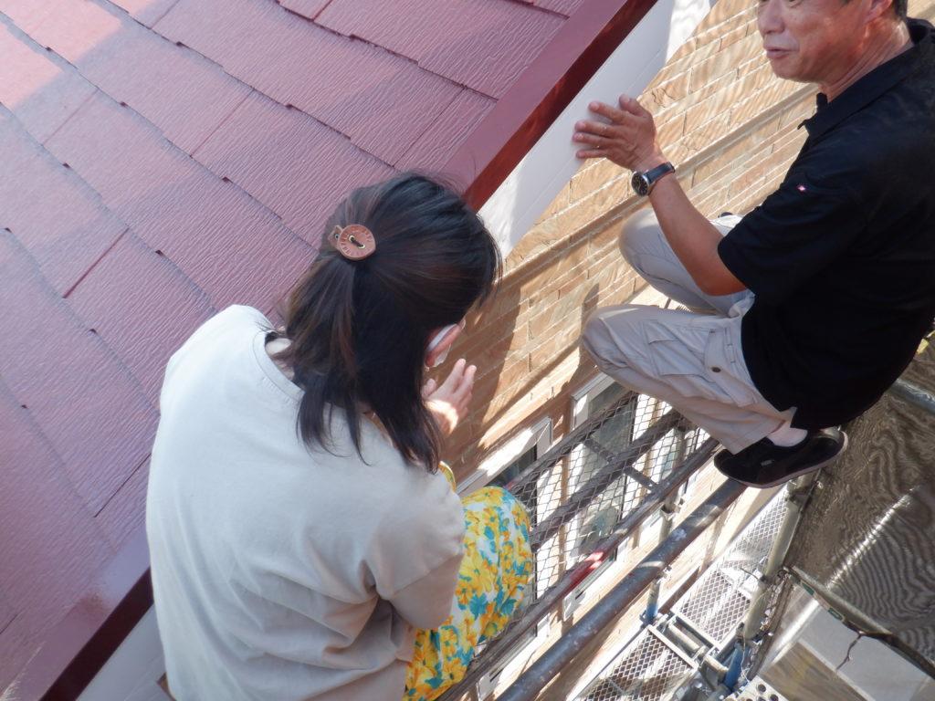 外壁塗装・屋根塗装専門店ロードリバース2040