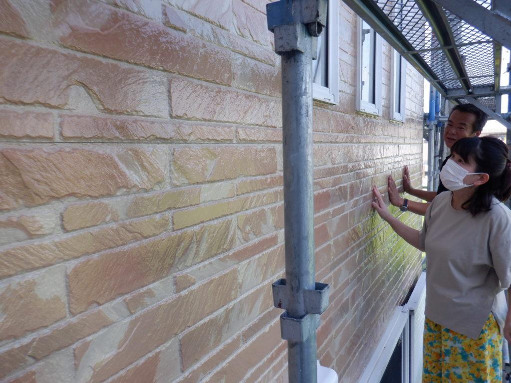 外壁塗装・屋根塗装専門店ロードリバース2043