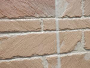 外壁塗装・屋根塗装専門店ロードリバース2022