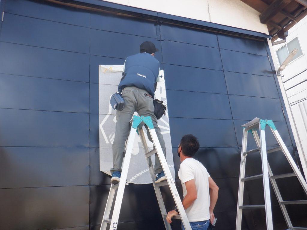 外壁塗装・屋根塗装専門店ロードリバース2047