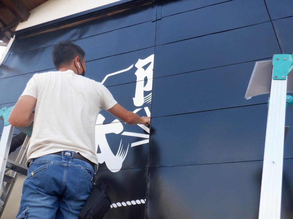 外壁塗装・屋根塗装専門店ロードリバース2045
