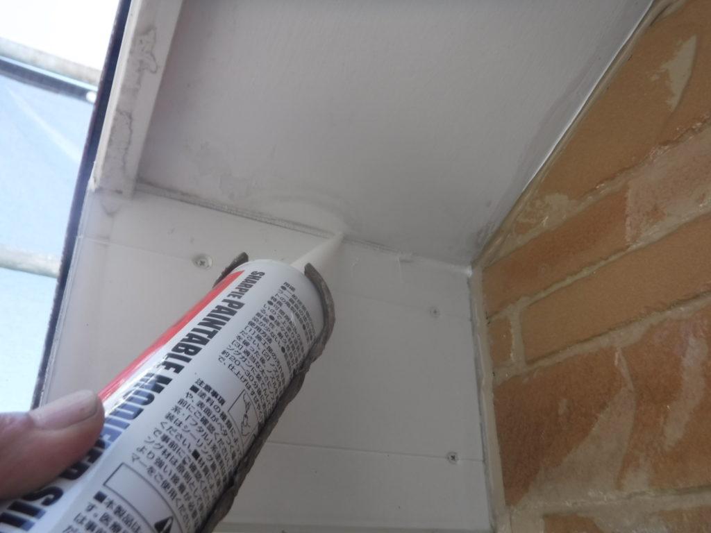 外壁塗装・屋根塗装専門店ロードリバース2031