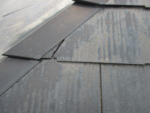 外壁塗装・屋根塗装専門店ロードリバース2004