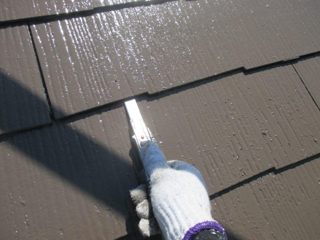 外壁塗装・屋根塗装専門店ロードリバース2012