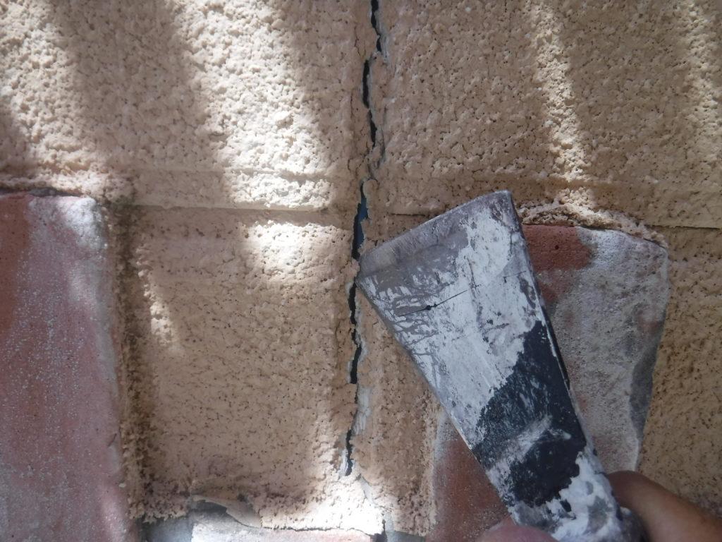 外壁塗装・屋根塗装専門店ロードリバース2105