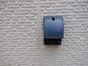 外壁塗装・屋根塗装専門店ロードリバース2059