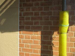 外壁塗装・屋根塗装専門店ロードリバース2190