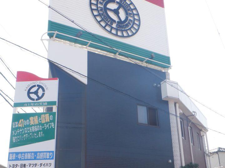 堺市堺区のK店舗ビル外壁塗装工事
