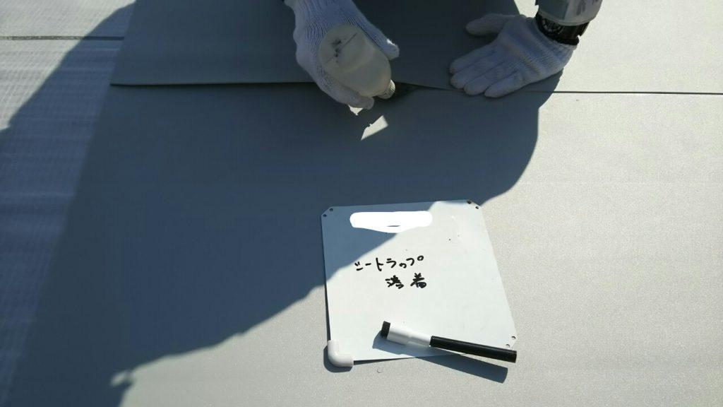外壁塗装・屋根塗装専門店ロードリバース2316