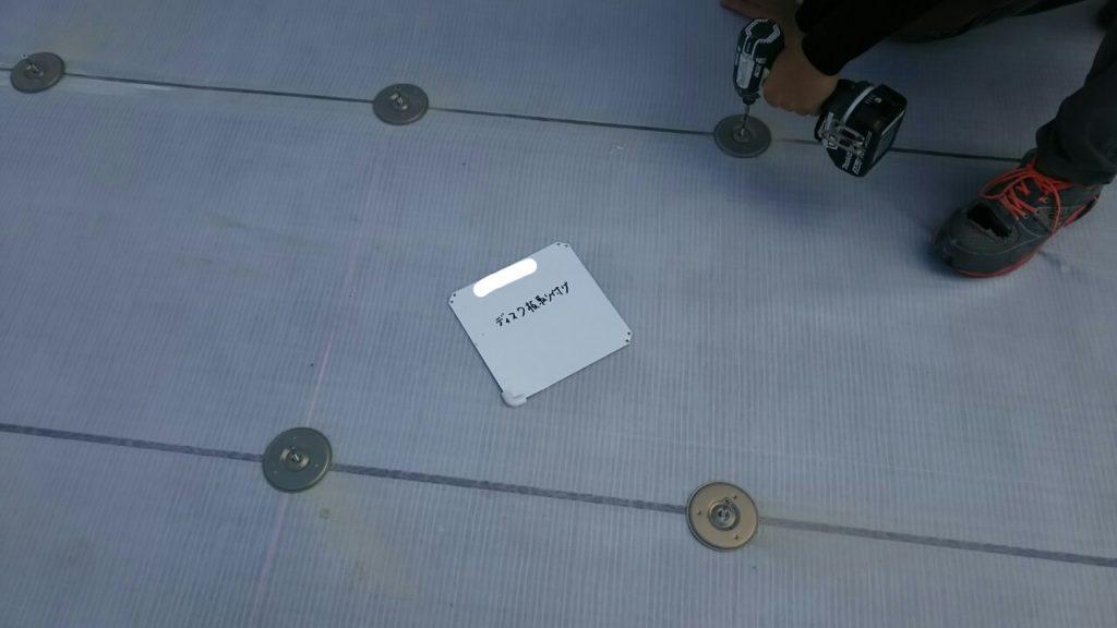 外壁塗装・屋根塗装専門店ロードリバース2314