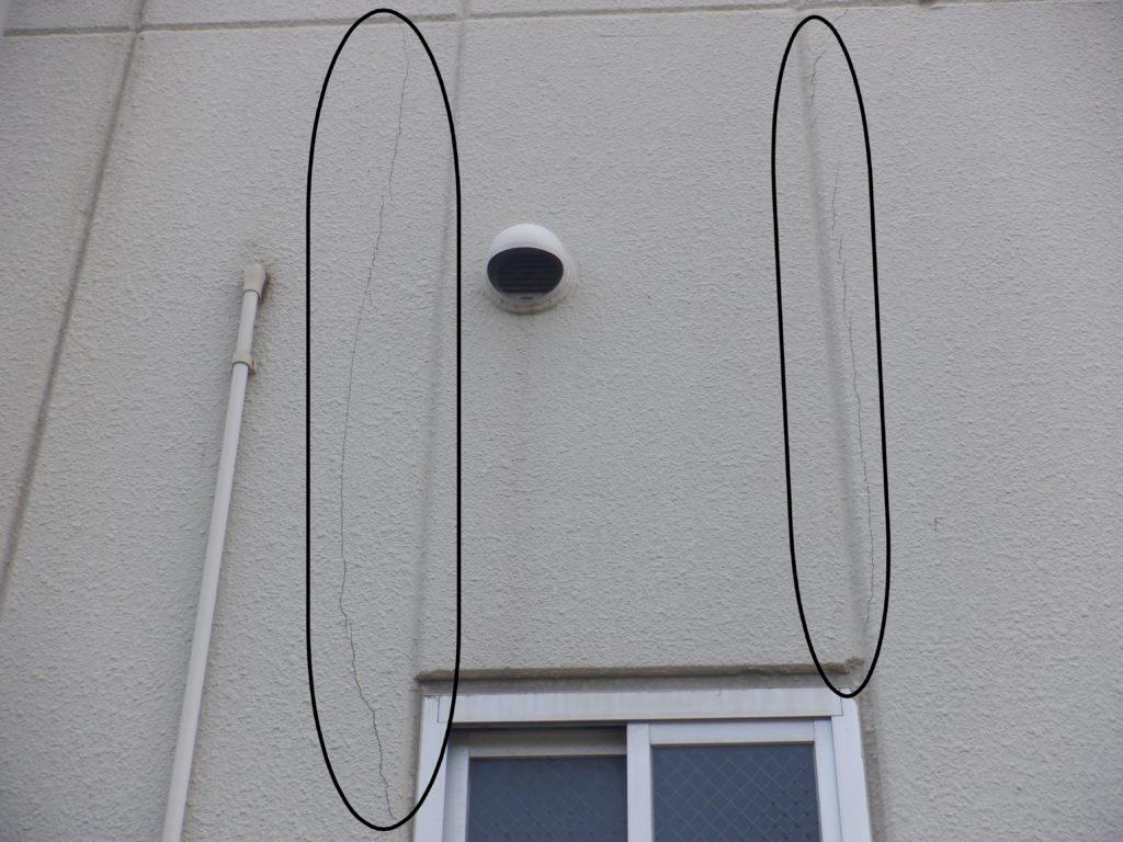 外壁塗装・屋根塗装専門店ロードリバース2398