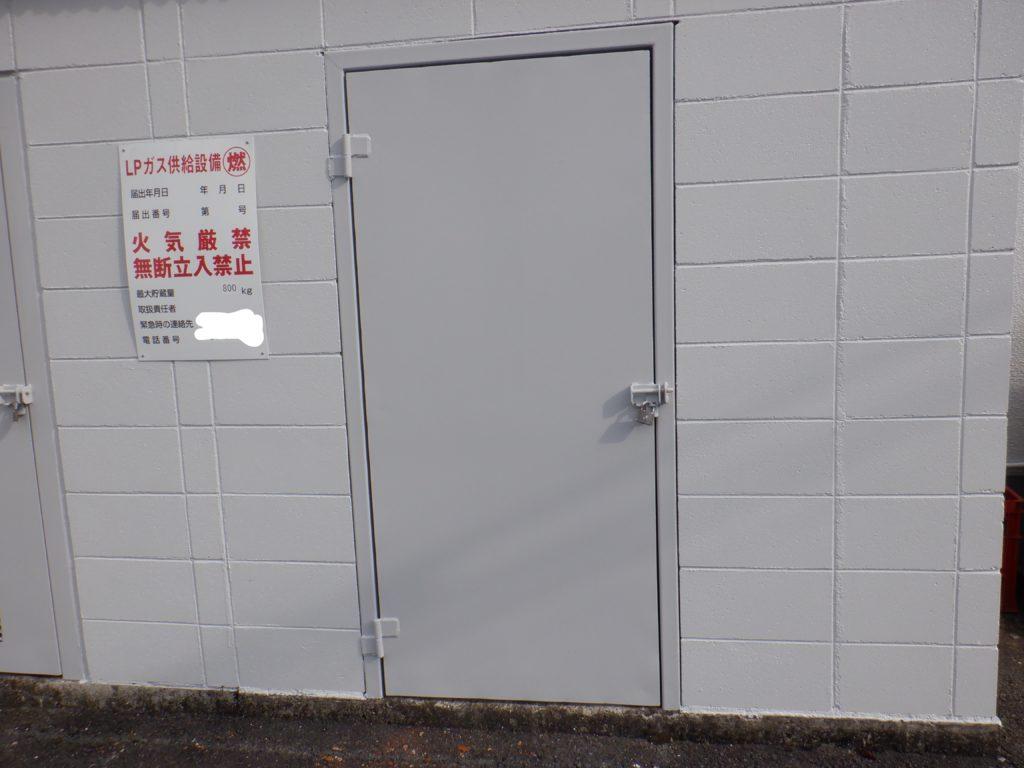 外壁塗装・屋根塗装専門店ロードリバース2254