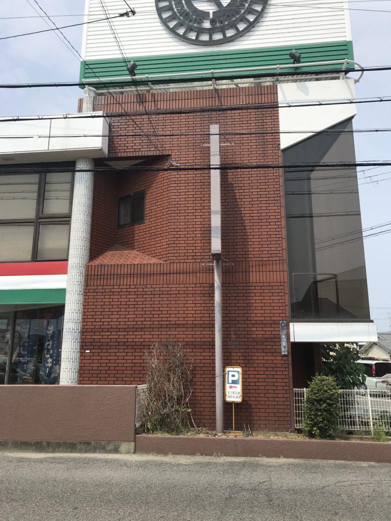 外壁塗装・屋根塗装専門店ロードリバース2289