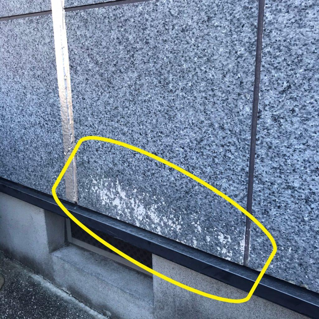 外壁塗装・屋根塗装専門店ロードリバース2388