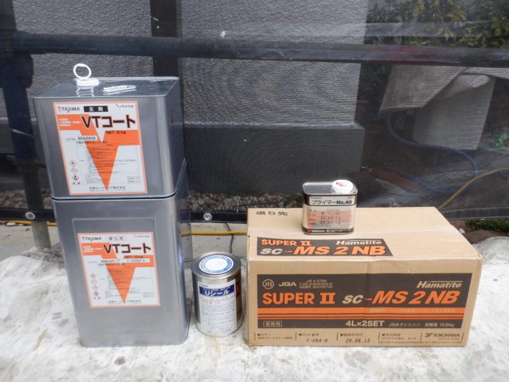 外壁塗装・屋根塗装専門店ロードリバース2278