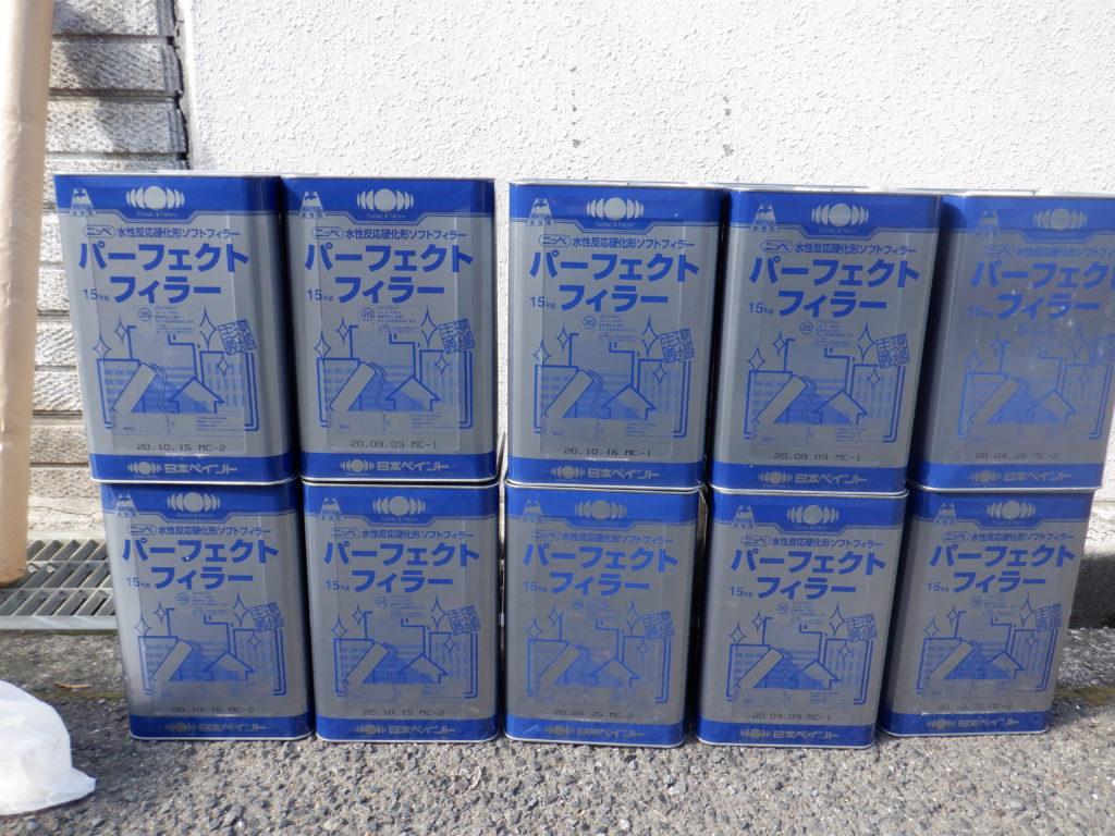外壁塗装・屋根塗装専門店ロードリバース2520