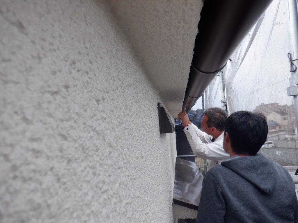 外壁塗装・屋根塗装専門店ロードリバース2422
