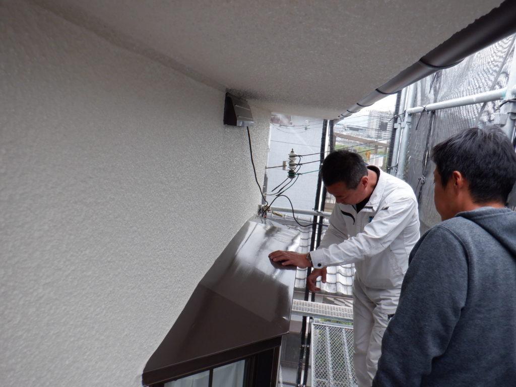 外壁塗装・屋根塗装専門店ロードリバース2424