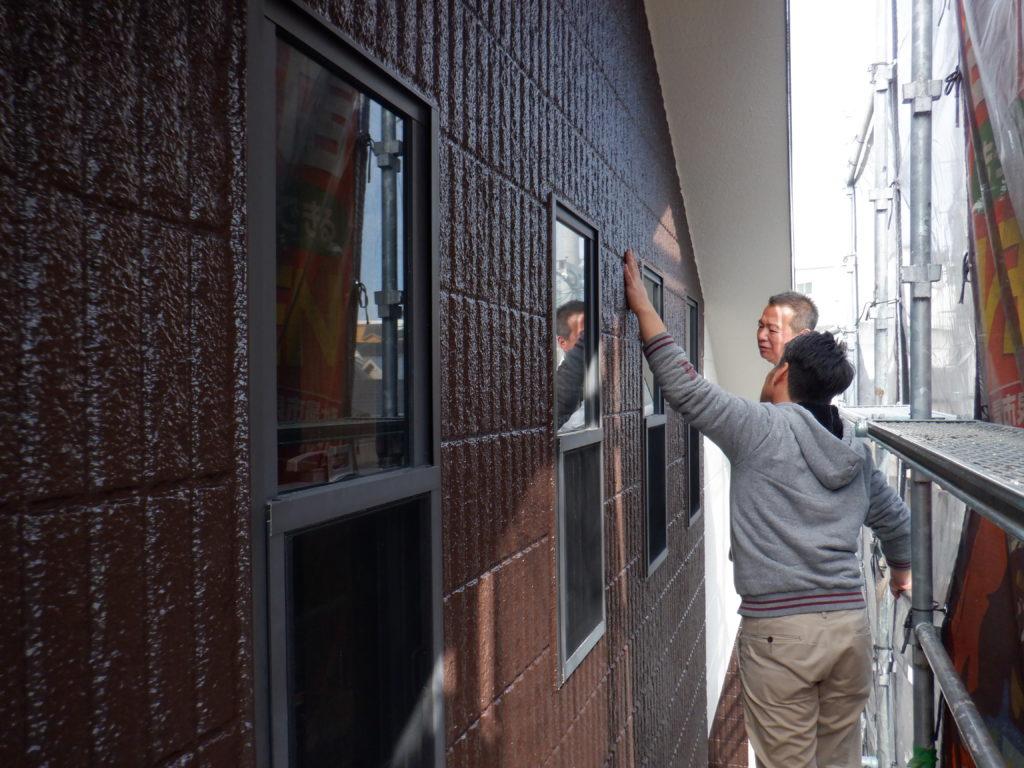 外壁塗装・屋根塗装専門店ロードリバース2433