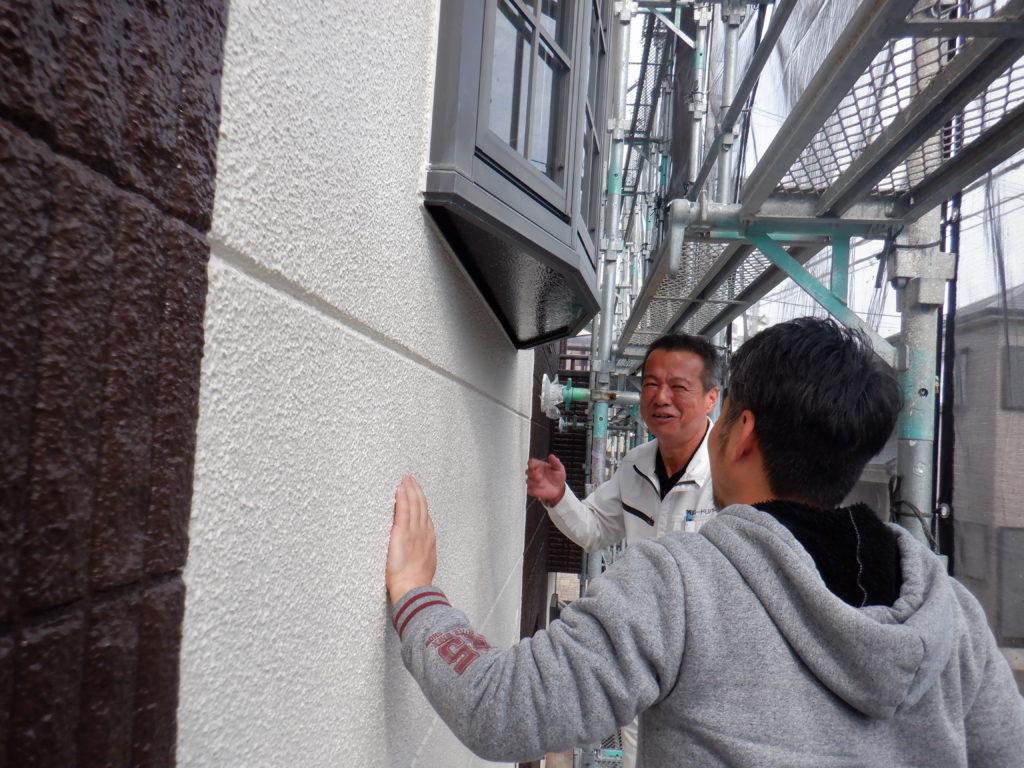 外壁塗装・屋根塗装専門店ロードリバース2434