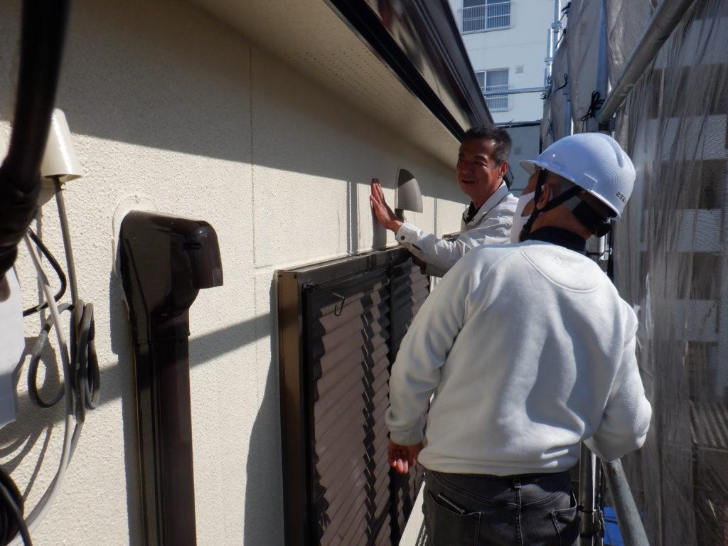 外壁塗装・屋根塗装専門店ロードリバース2478